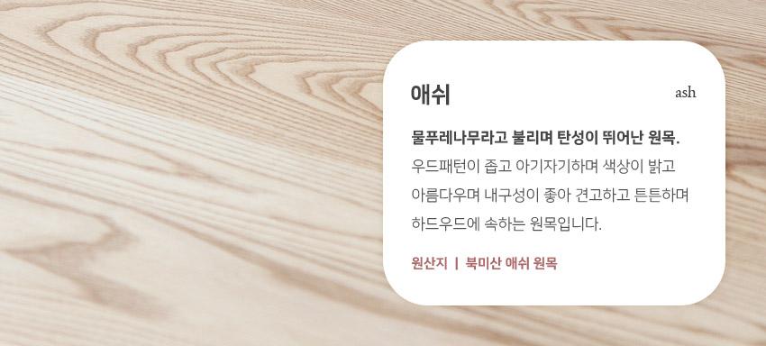 [플젠] 패브릭 3인용소파 - 베이직가구, 1,180,000원, 소파, 2/3인용