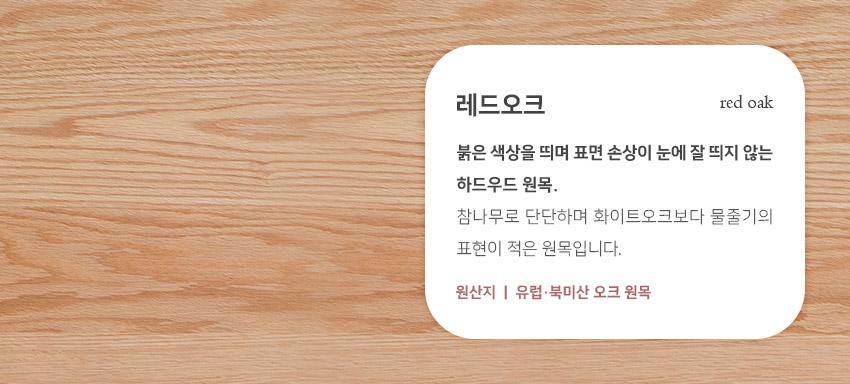 [오크] K형 침대 SK/EK/LK - 베이직가구, 4,740,000원, 침대, 더블/퀸/킹 침대