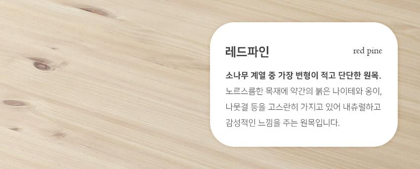 [테라] 패브릭 1인용소파 네이비 - 베이직가구, 870,000원, 소파, 1인용