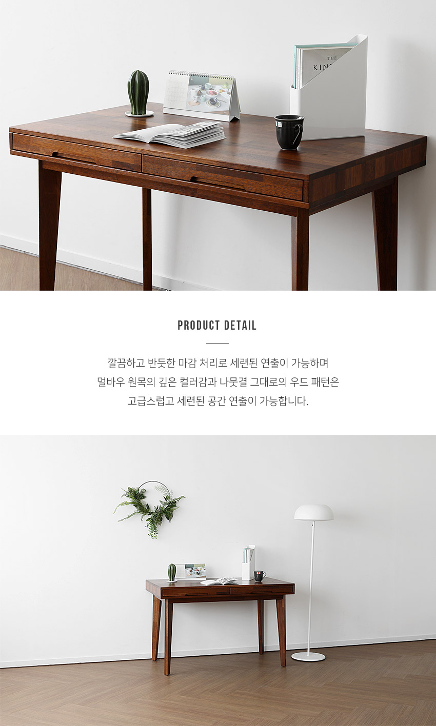 [크림슨] B형 책상/테이블 - 베이직컴퍼니, 1,070,000원, 책상/의자, 일반 책상